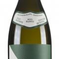 Вино белое сухое Vivanza отзывы