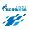 Газпромнефть отзывы