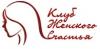 Женские тренинги в Москве Алфёровой Марины отзывы