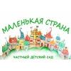 """Франшиза Детского сада """"Маленькая страна"""" отзывы"""
