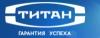 Фурнитура Титан интернет магазин отзывы