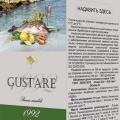 """Вино Vilash столовое полусладкое белое """"GUSTARE"""" отзывы"""