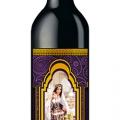 """Вино столовое полусладкое красное Vilash """"NIGAR"""" отзывы"""