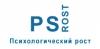 Сайт по психологии Psrost.ru отзывы