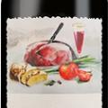 Вино ГУСТАРЕ Красное сухое отзывы