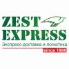 Зест-Экспресс отзывы