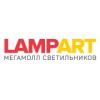 Лампарт отзывы