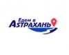 Едем в Астрахань отзывы