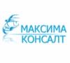 Максима-Консалт отзывы