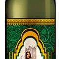 ESMIRA Вино столовое полусладкое белое отзывы