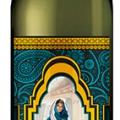 ФИРУЗА Вино столовое сухое белое отзывы