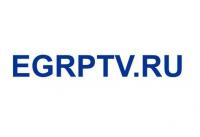 Сервис EGRPTV