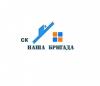 Компания Наша Бригада (emito.ru) отзывы