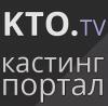Кастинг портал Kto.tv отзывы