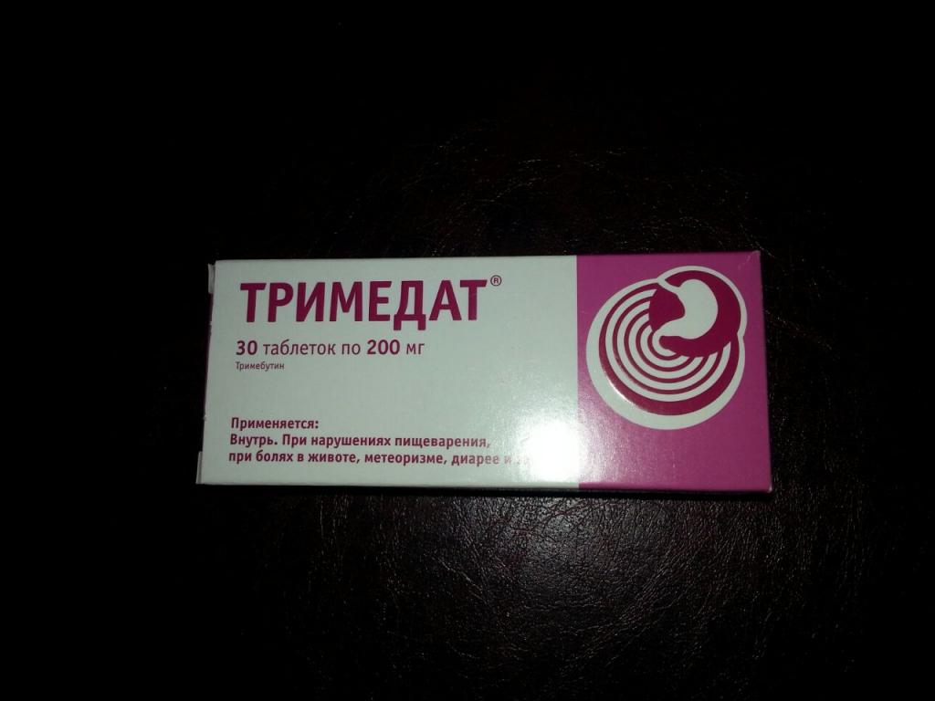 Тримедат - Отзывы о медикаментах