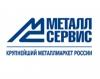 ОАО«МЕТАЛЛСЕРВИС» отзывы