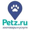 petz.ru отзывы