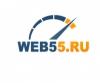 web55.ru отзывы