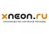 XNEON.RU (Икс Неон) отзывы