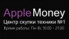 applemoney.ru отзывы