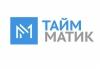 Компания Таймматик отзывы