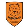 Медведь-СБ ЧОО отзывы