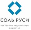 """ПАО """"Соль Руси"""" отзывы"""