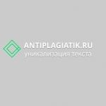 antiplagiatik.ru