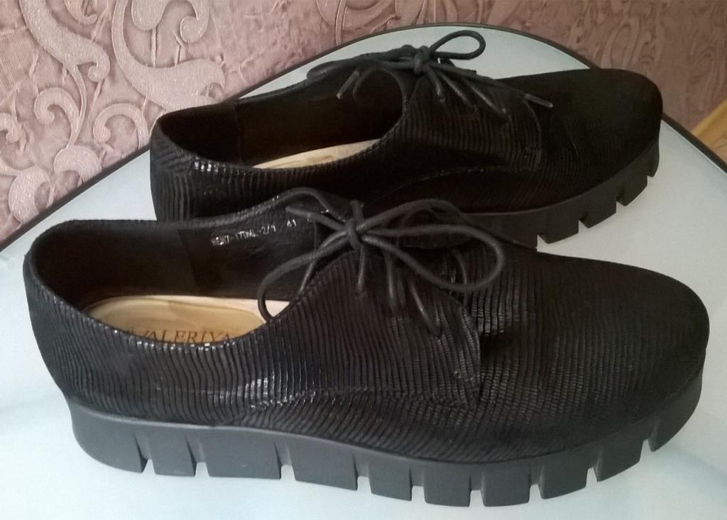 Обувь Вестфалика - неудобная обувь
