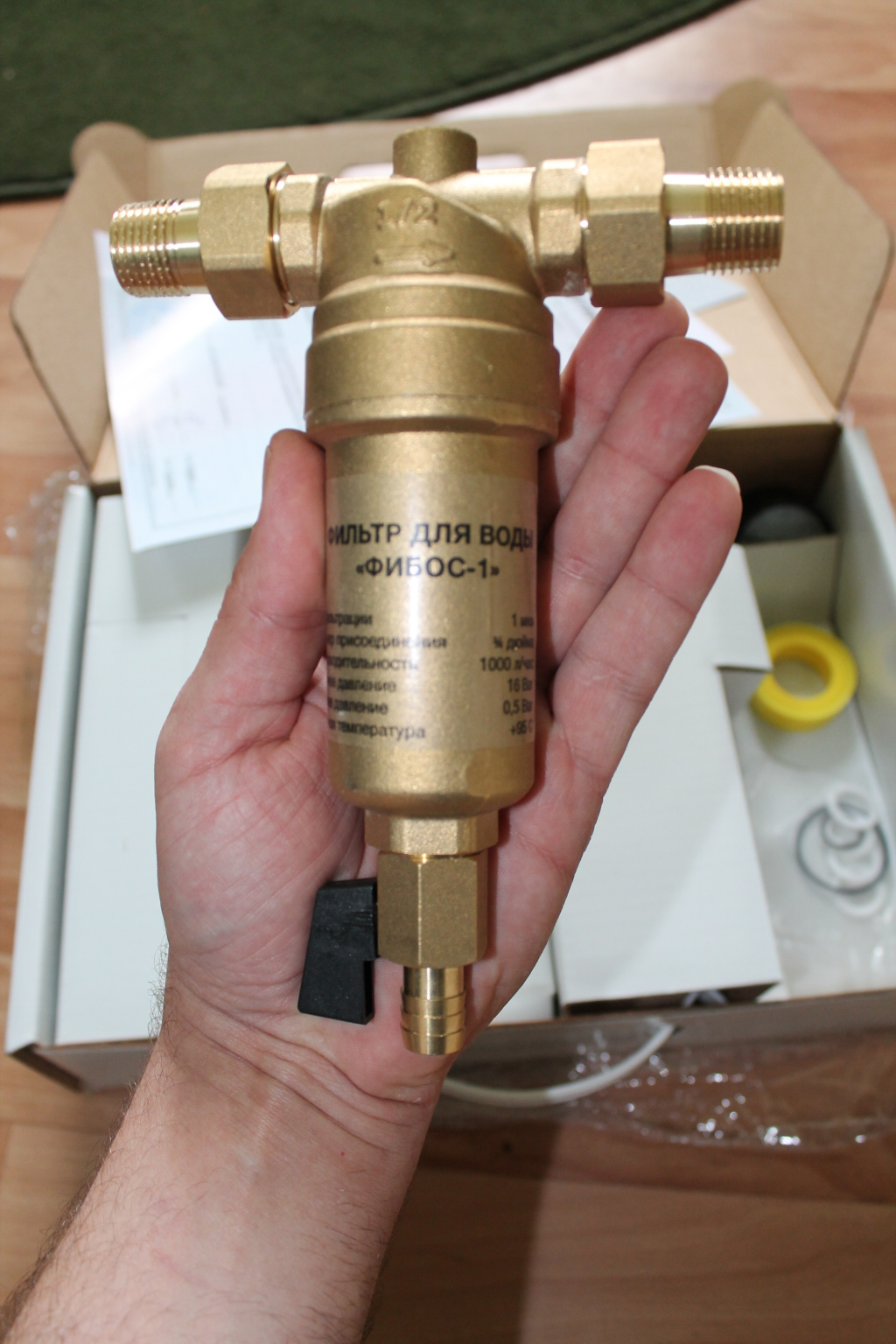 Фибос фильтр для воды - фильтрФибос