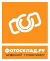 Фотосклад.ру отзывы