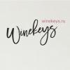 Winekeys.ru отзывы