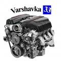 Автосервис «Varshavka 33» (varshavka33.ru) отзывы