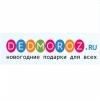 Dedmoroz.RU интернет-магазин новогодних подарков отзывы