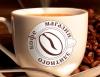 Kofetut элитный кофе и чай отзывы