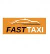 Фаст такси отзывы