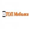 ТОП Мобилки интернет-магазин отзывы