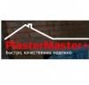 Компания PlasterMaster+ отзывы