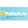 Ветта ветеринарная клиника отзывы