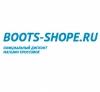 Boots-shope.ru интернет-магазин отзывы