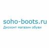 soho-boots.ru интернет-магазин отзывы
