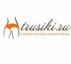 Trusiki.ru интернет-магазин отзывы
