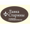 Dvaveka.ru интернет-магазин отзывы