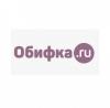 Обифка.ру интернет-магазин отзывы