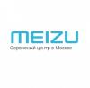 Сервисный центр Meizu отзывы
