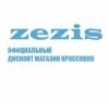 zezis.ru интернет-магазин отзывы
