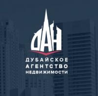 Агентства дубай агентства недвижимости партнеров по недвижимости за рубежом