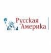 Группа компаний Русская Америка отзывы