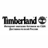 timberland-shoes.ru интернет-магазин