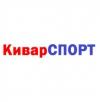 КИВАР СПОРТ интернет-магазин отзывы